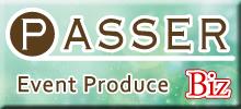 株式会社ビズプラス PASSER(パッセ)